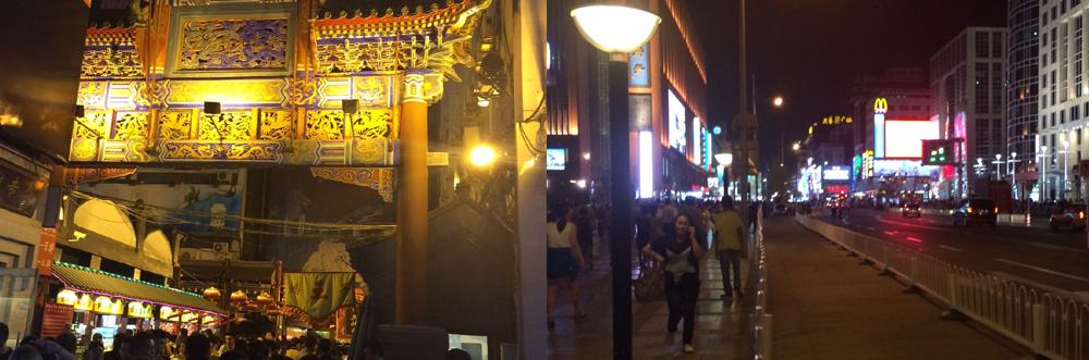 Beijing Centre